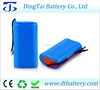rechargeable 18650 5v 4000mah li-ion backup battery for electronic people ID reader