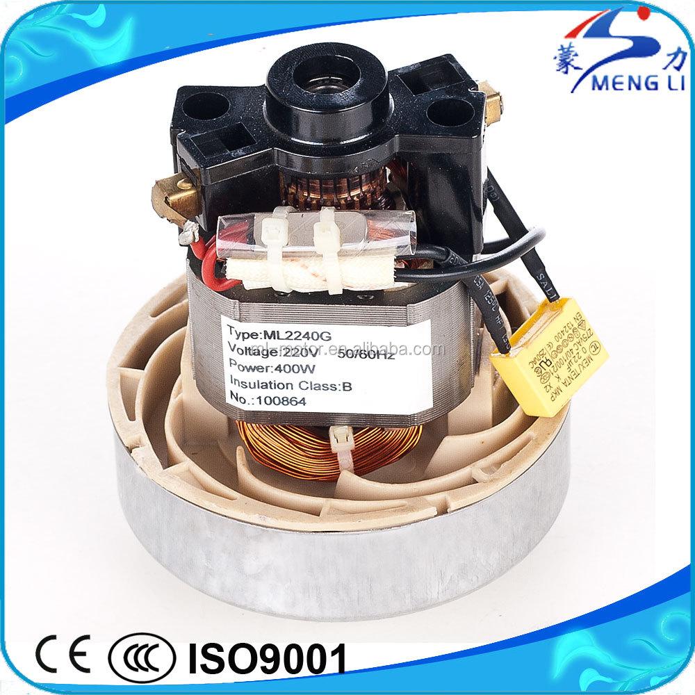 Supplier 220v Dc Motor 400w 220v Dc Motor 400w Wholesale