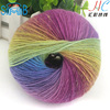 KM2730 china oeko-tex wool manufacturer wholesale arm knitting wool yarn