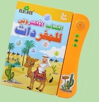 2018 new children gift iq islamic ebook arab education arabic alphabet books arabic voice recorder electronic dictionary arabic