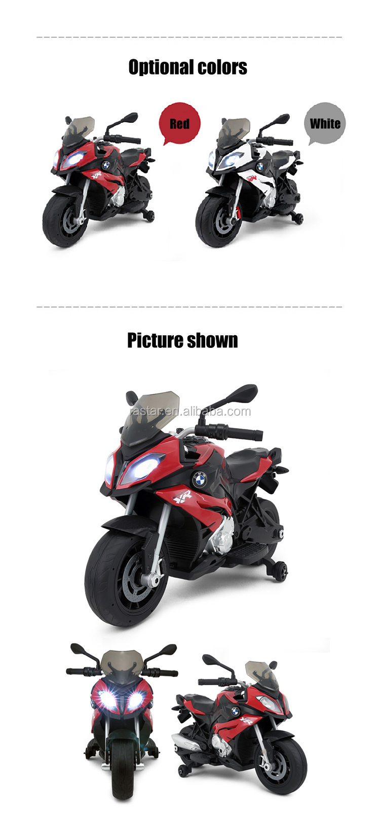 Top sale classic electric motorbike car for kids ride on