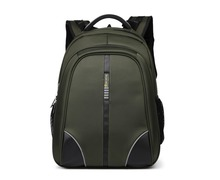 6a6b83a24117 China Maideng Laptop Backpack