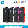 China supplier sales high quality phone case popular products in malaysia