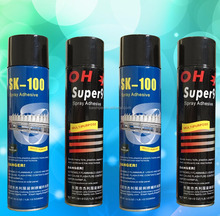 Hot selling high quality waterproof spray adhesive for fabric embroidery