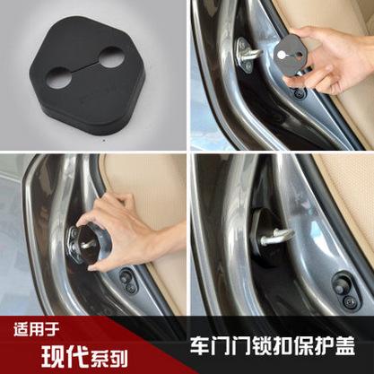 4 шт./лот автомобили замок двери украшения защитный чехол для Hyundai VERACRUZ авто дверной замок Protecter