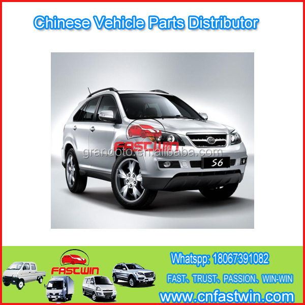 High Quality Original Spare Parts Car BYD S6 Front Body Parts