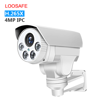 4MP 4 HD Wireless WIFI PTZ CCTV Network IP Camera 2.8~12mm Auto-Focus 4x Zoom Lens Waterproof Night Vision
