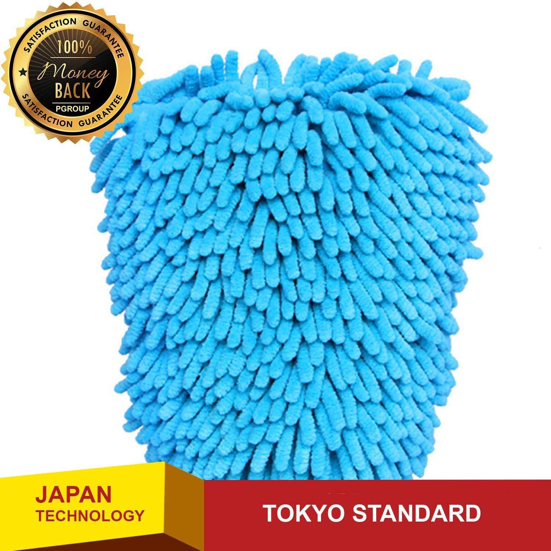 JapanX Car Duster Glove - Car Wash Glove - Car Brush Tool Set - Cleaning Dusters - 2 in 1 Ultrafine Fiber Chenille Microfiber Car Wash Glove Mitt Soft Mesh Backing no scratch for Car Wash and Cleaning