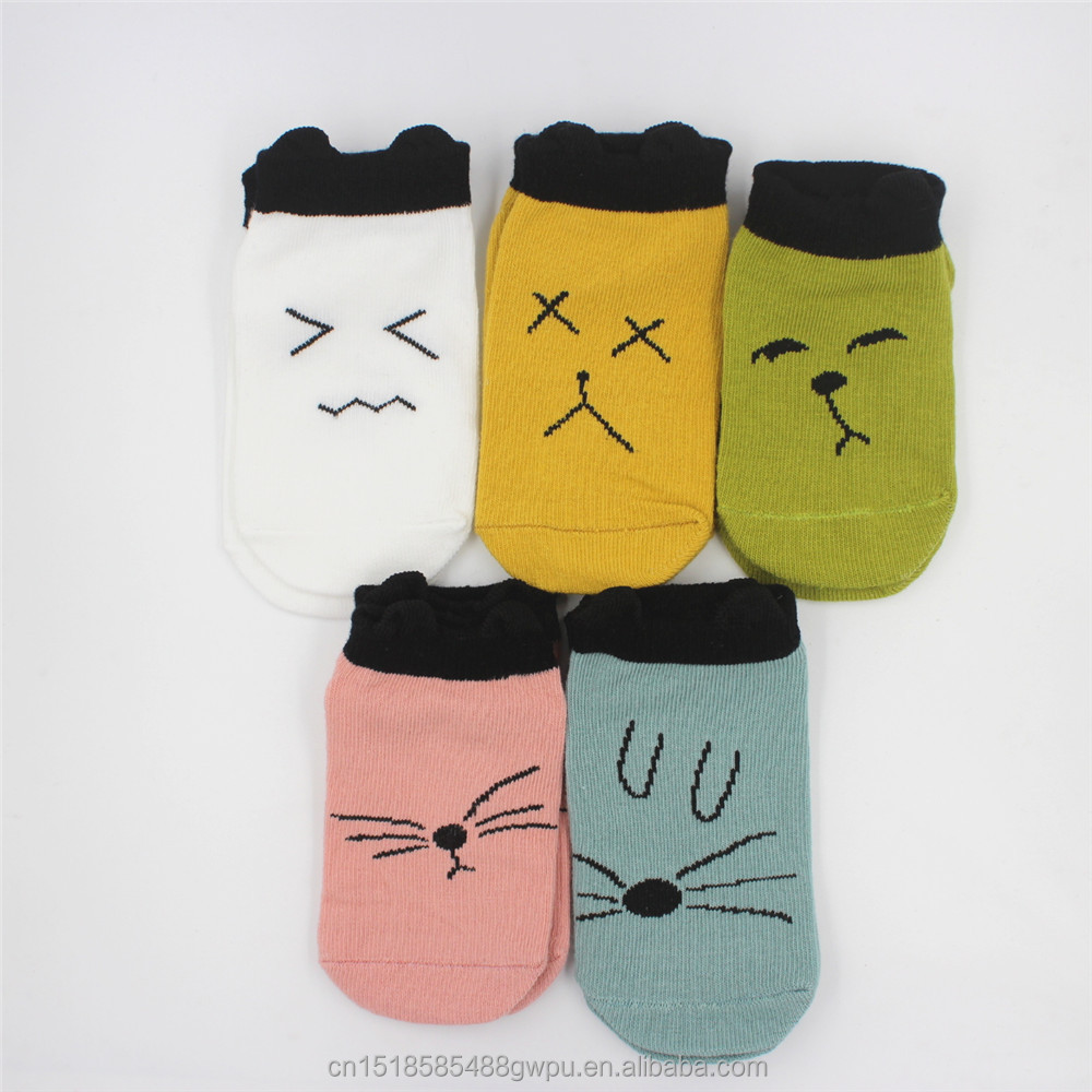 Bulk Wholesale Baby Cartoon Very Cheap High Quality Seamless Cotton Sock For Baby