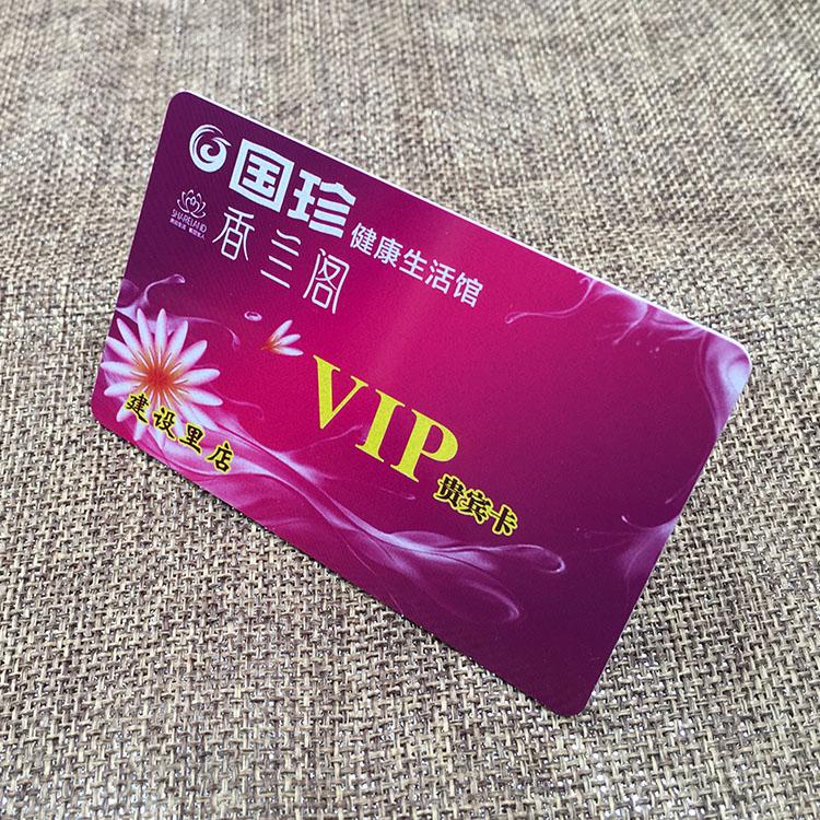 VIP membership card (3)