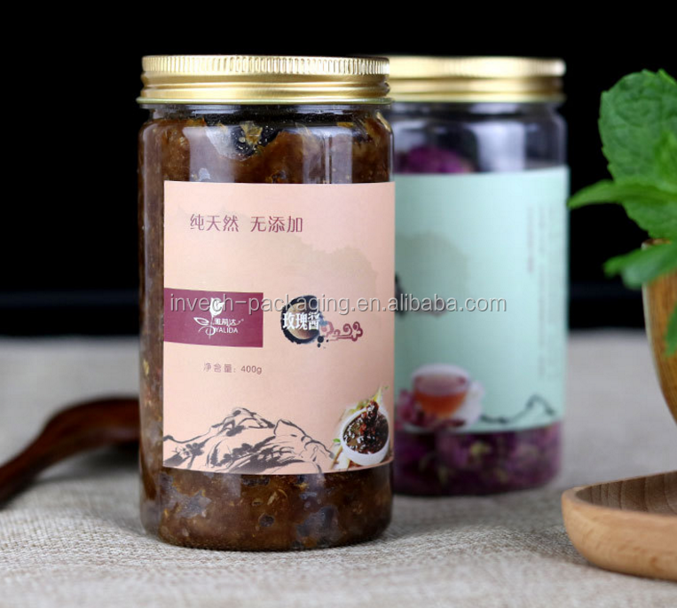 canned food 200ml plastic jar for dry goods/snacks,300ml clear plastic jar with plastic lid