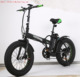 20' folding electric bike fat tire bicycle with en15194 ce