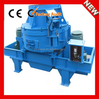 PL Series Vertical Shaft Impact Crusher/Sand Making Machine, Stone Shaping Machine for Selling