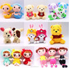 Best made mini plush animal toys wholesale