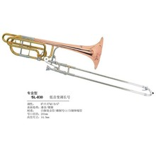 Bb/F/G/D/Eb oro lacca bass <span class=keywords><strong>trombone</strong></span> con ottone <span class=keywords><strong>trombone</strong></span> SL-830 made in china per la vendita