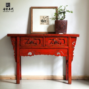 Wooden Chinese traditional distressed vintage paint multi-functional carved console table