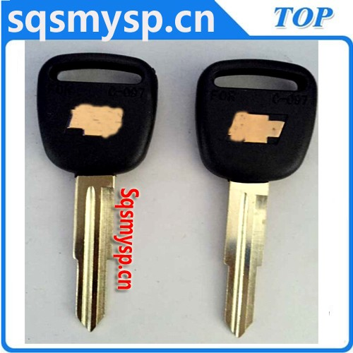 D287 Cheap Plastic Custom Car Key Blanks Hy 11d P1 Manufacturer