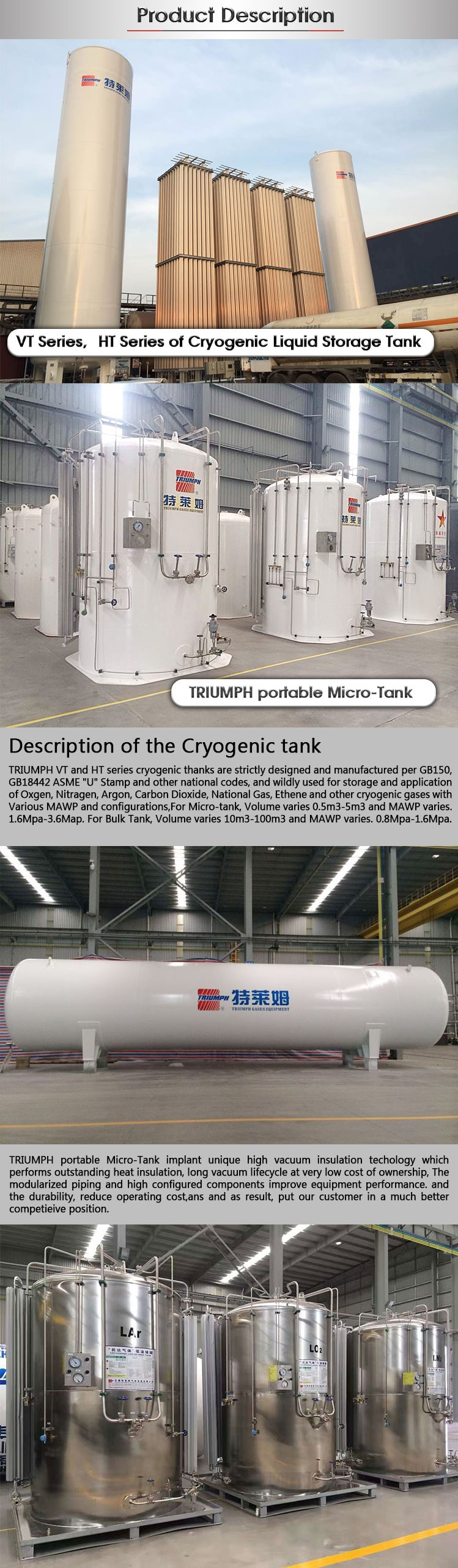 7.5m3 Cryogenic Liquid Storage Tank for LNG/Lox/Lin/Lar