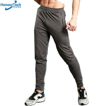 42ec8266b5 Wholesale New Men s Casual Athletic Slim Fitness Training Sports Running  Jogger Sweat Pants