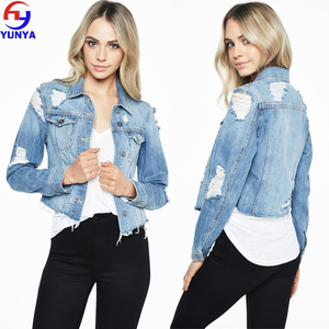 35430aed5bd9 China Jeans Jackets Women