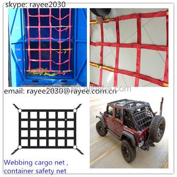 Truck Bed Cargo Net >> Truck Bed Cargo Pallet Net Shipping Cargo Net Cargo Lifting Nets
