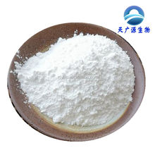 DMAA, 4 amino-2-Methylpentane Citrate / AMP Citrate Powder