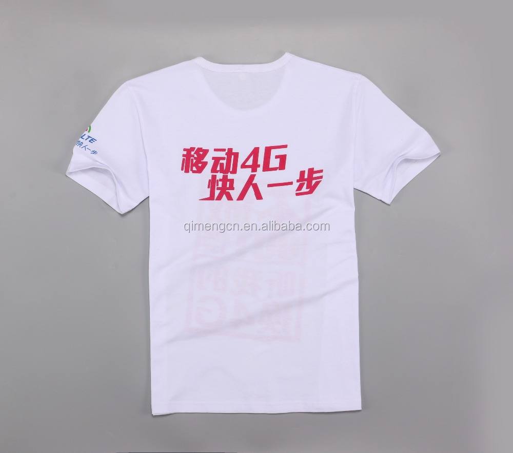 Custom T shirt with fast delivery Custom different cotton t-shirts.