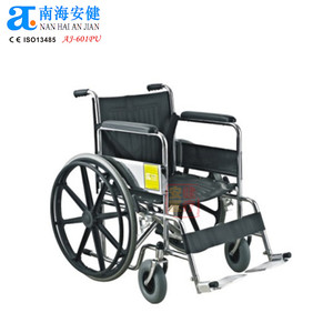 egypt ABS rear handicapped famous logo imprint single axle mag solid wheelchair