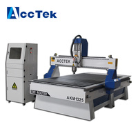 China factory best price wood door making machine cnc router machine AKM1325