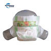 High absorbency sunny and sleepy disposable baby diaper