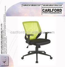 2013 fashion office chair for young nice computer chair mesh meeting chair ISO TUV D-8198