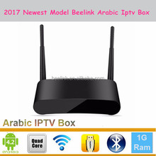 2017 Best Iptv 500 Channels 2 Years Free Watching Accepting OEM Arabic Iptv Box
