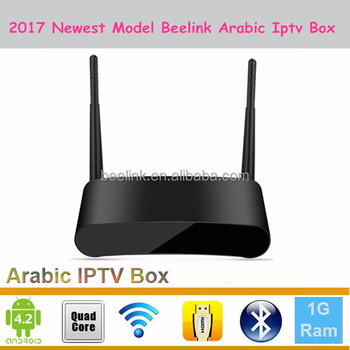 Best Iptv 500 Channels 2 Years Free Watching OEM Arabic Iptv Box