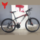Factory wholesale 2017 China new 26inch 21-speed full suspension carbon steel frame downhill mountain bike bicycle