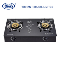 RD-GD058-4 Glass top 2 burner gas stove /gas cooker/ gas cooktop