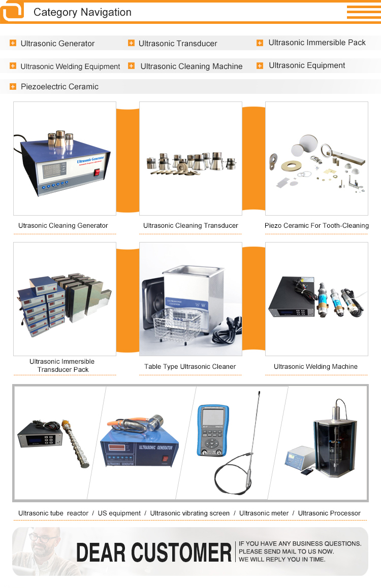 17KHz-200KHz High frequency ultrasonic generator ultrasonic cleaner generator