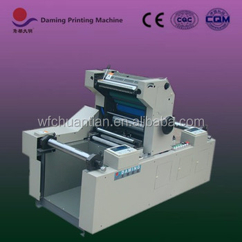 used flexo printing machine for sale