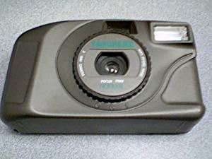 Buy Panorama Focus Free Flash Camera 2 Way Camera 35mm Optical Lens