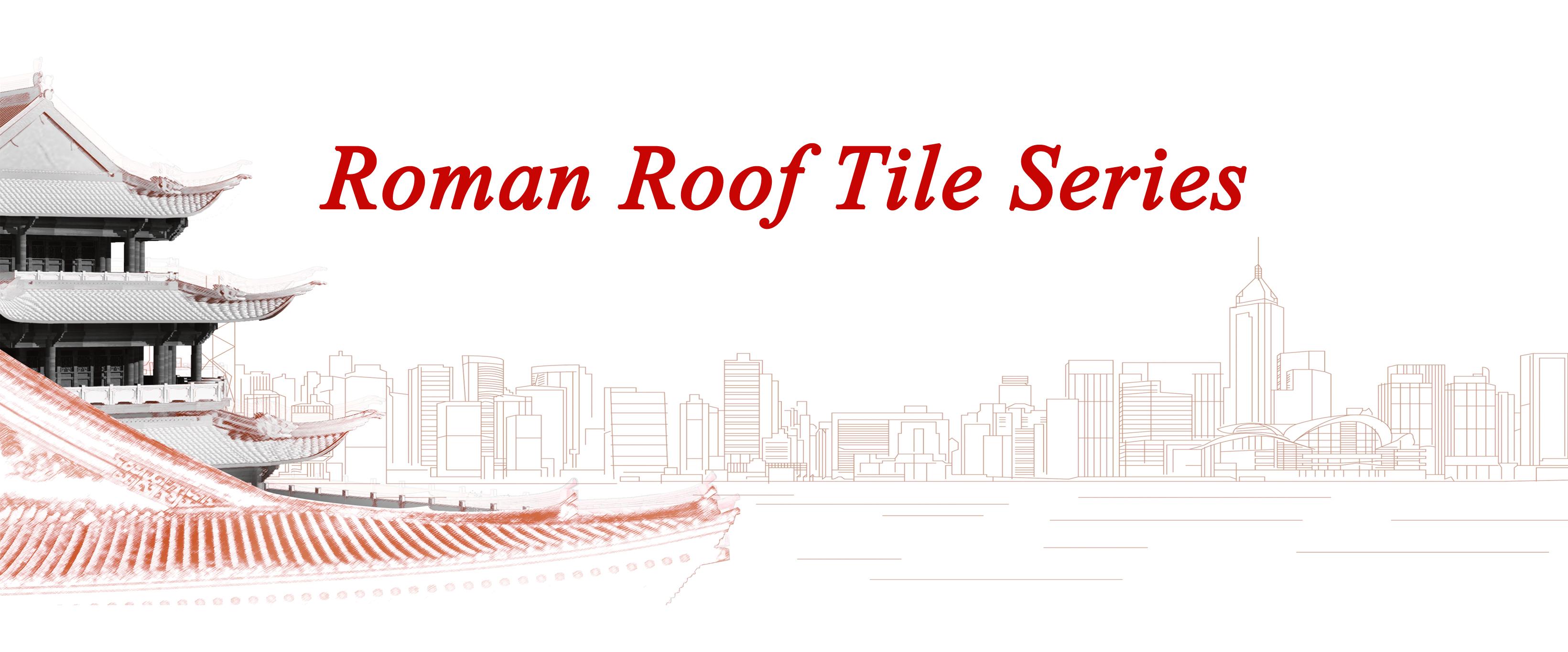 Ligero barato clay Tejas del techo solar arabia Saudita en línea