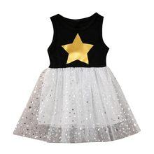 Детская жилетка принцессы без рукавов с принтом звезд для маленьких девочек газовое платье с единорогом повседневная одежда с блестками дл...(Китай)