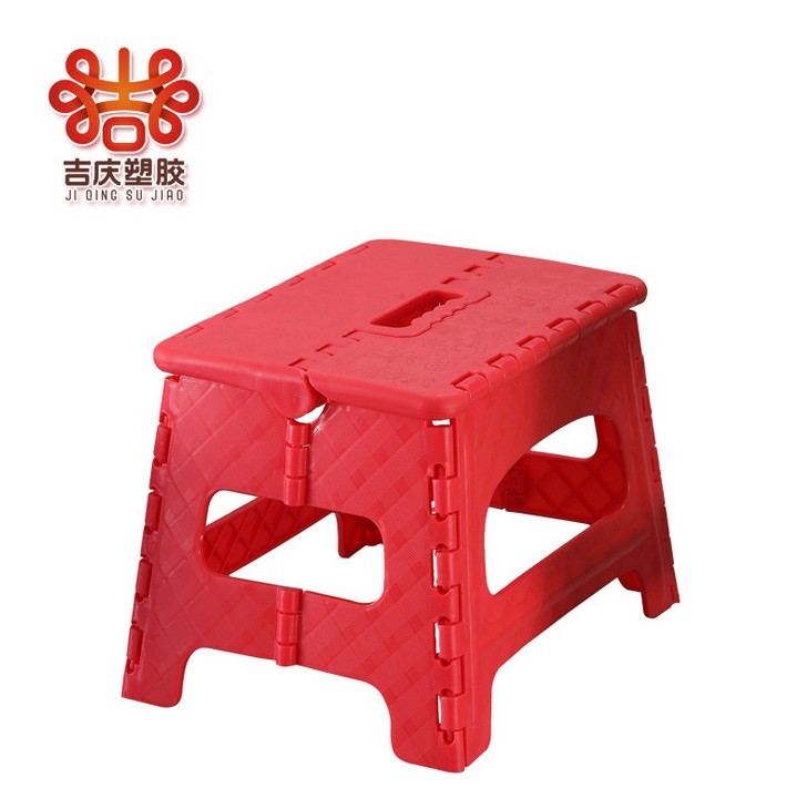 Child Kids Plastic Folding Step Stool Chair