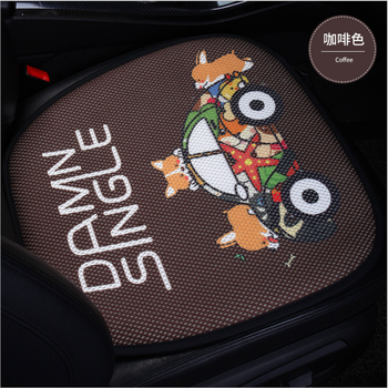 ZD-B-065 Breathable air mesh cartoon car seat cushion