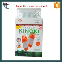 remove toxins health broadcast detox foot patch for reducing toxins