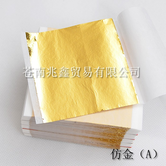 chinese manufacturer suppliers imitation silver leaf foil sheet500 leaves per booklet china factory