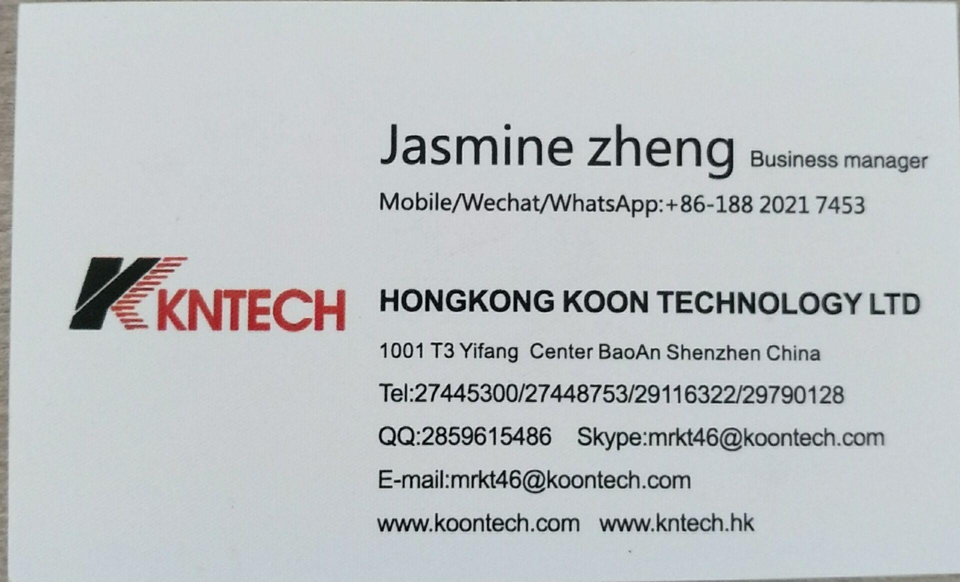 IP67 SIP KNSP-10 Industrial Telephone Emergency Hotline Waterproof Telephone