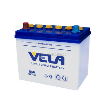 Alibaba best sellers alibaba best sellers N50 12v50AH korean car battery