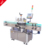 Automatic Fix Position Labeling Machine For Bottles Cans Round Containers