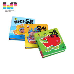 High Quality Handmade Children Cards Game Hardcover Children Book Printing