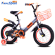 children bicycle for 8 years old child/best price children bicycle kids bike/bicycle child for sale