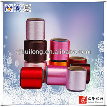 100% polyester fdy polyester flat yarn